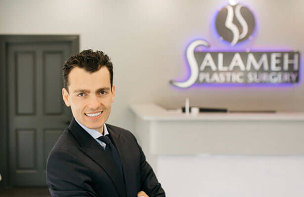 dr salameh - plastic surgeon in bowling green